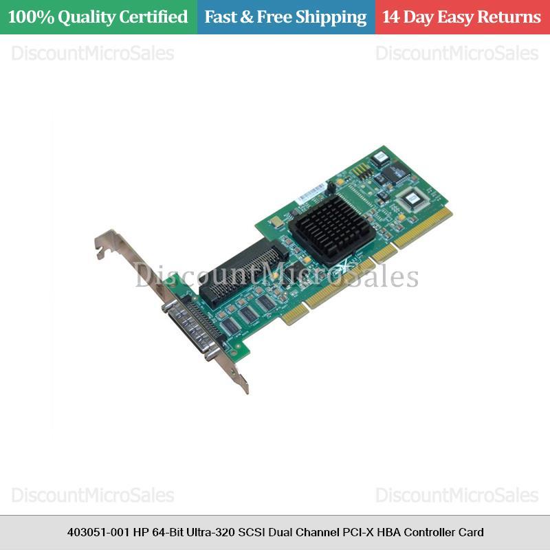 HP 374654-B21 STORAGE CONTROLLER 1-CH U320 SCSI HBA ALL